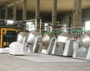 化学品制造设备