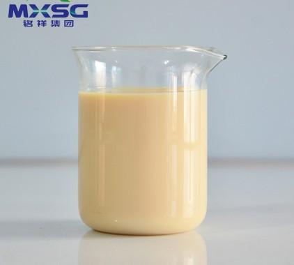 新一代阴离子苯丙表面施胶剂MX-330研发成功!
