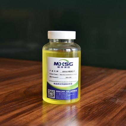 MX-1301高效无甲醛固色剂