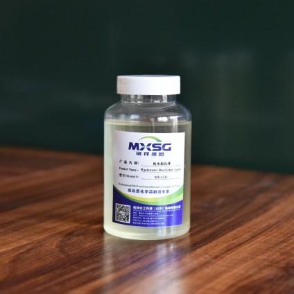 MX-1311废水脱色剂